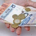 Налоги в Белоруссии