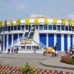 Сколько стоит билет в дельфинарий в Минске?