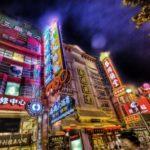 90 интересных фактов о Китае