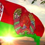 Что нужно, чтобы переехать жить в Беларусь?
