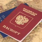 Можно ли в Белоруссии иметь двойное гражданство?