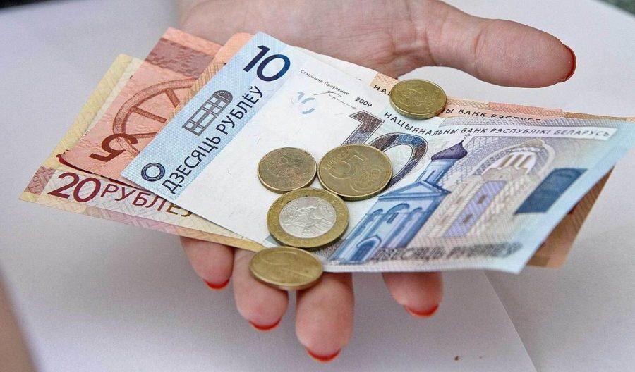 Сколько подоходный налог в беларуси