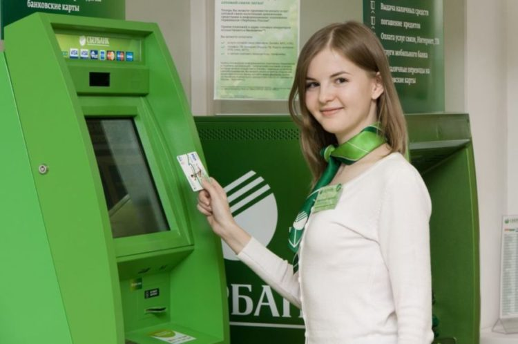 Изображение - Можно ли в белоруссии расплачиваться картой сбербанка Sberbank-MIR-card-e1504374843626