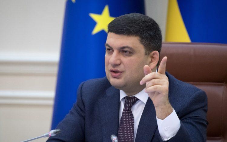 Какая пенсия на украине в гривнах